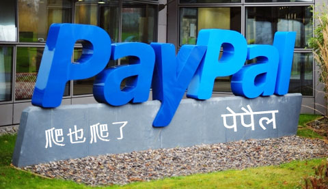 PayPal in China, India